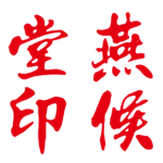 Yan Hou Tang Blog Created !!