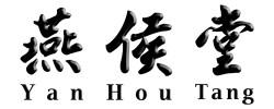 Yan Hou Tang Blog