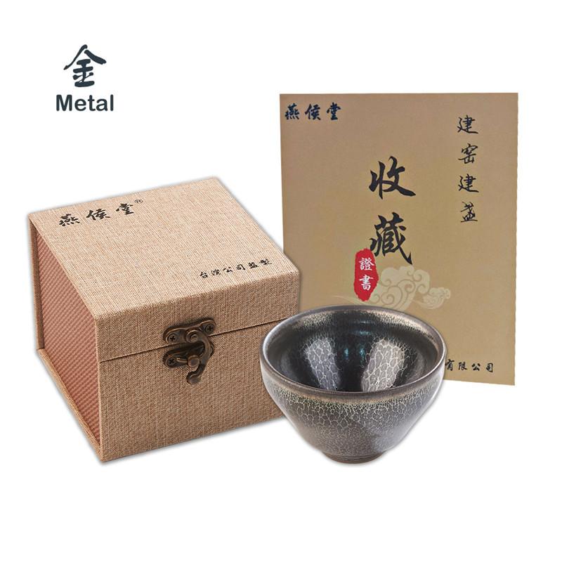 NO.1-JianZhan-Metal