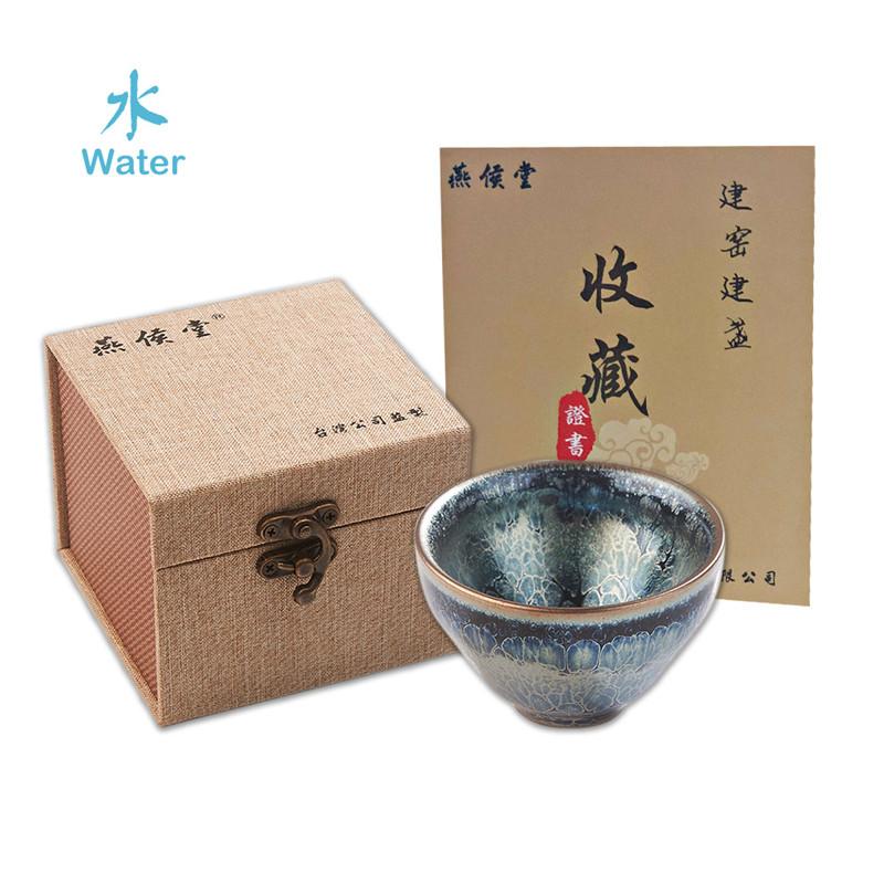 NO.3JianZhan-Water